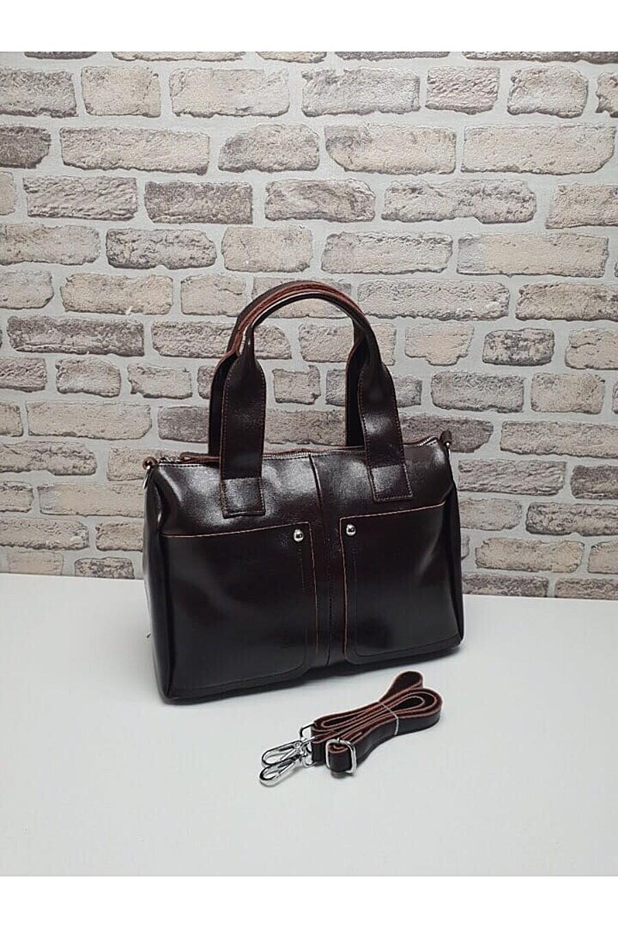 Рюкзак THE BLANKET (103464), купить в Optmoyo.ru