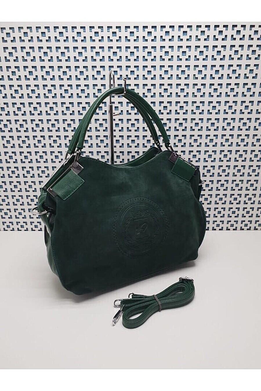 Рюкзак #103468