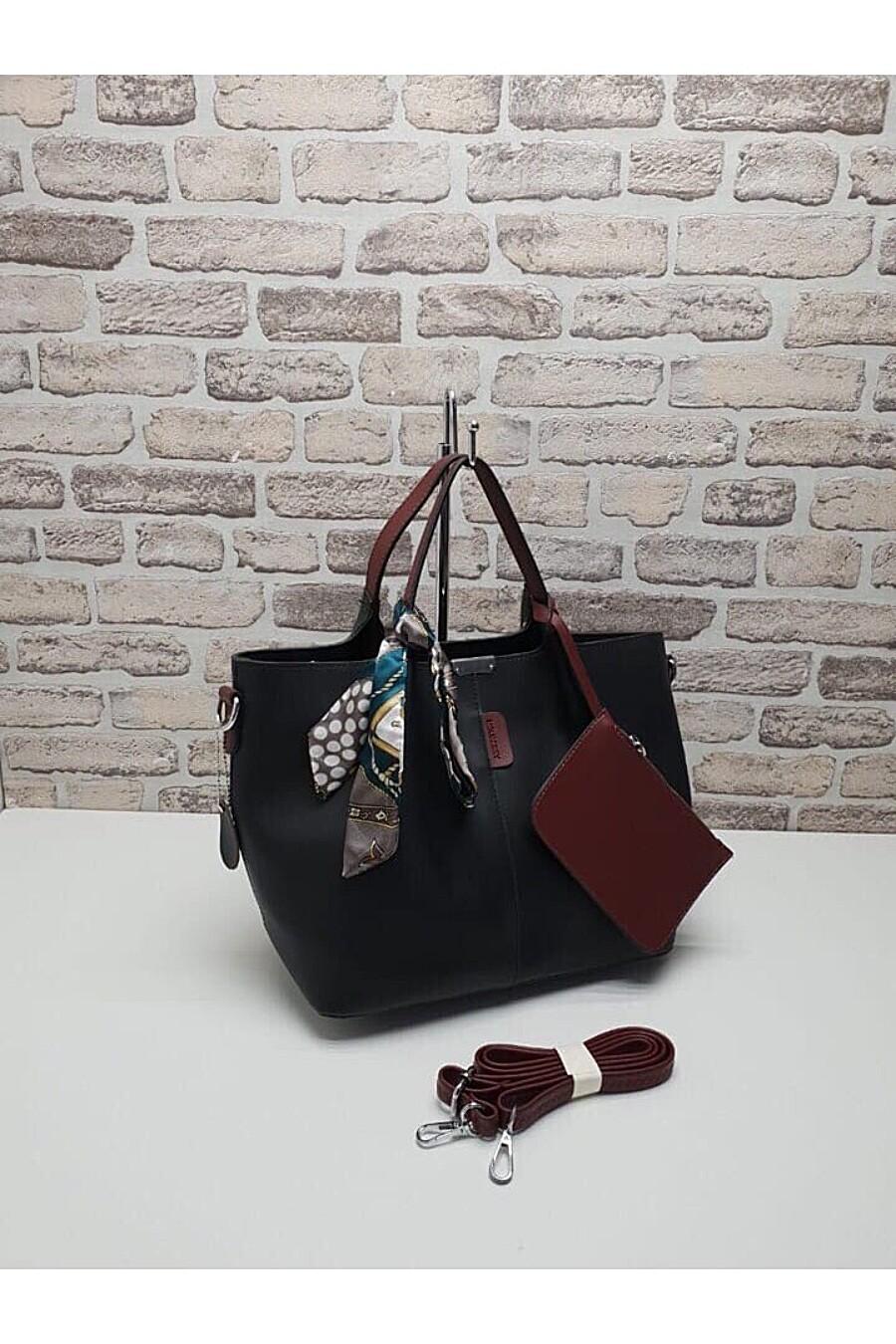 Рюкзак #103492