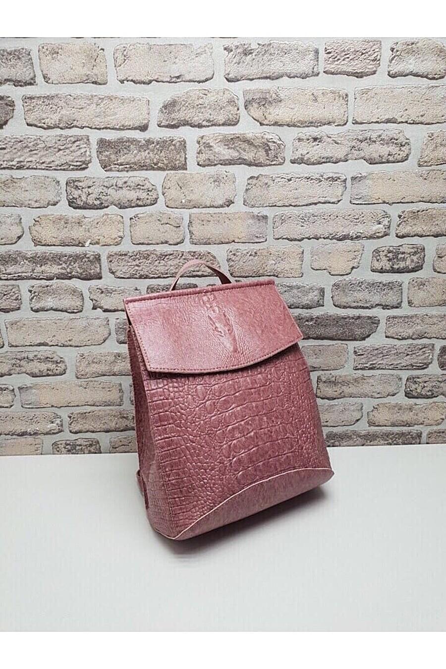 Рюкзак THE BLANKET (103495), купить в Optmoyo.ru