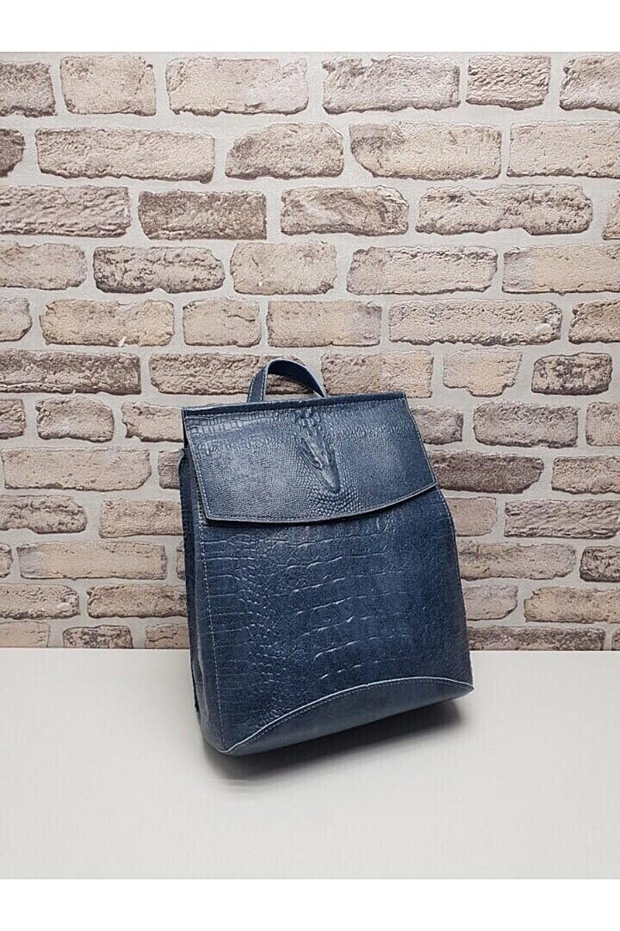 Рюкзак #103497