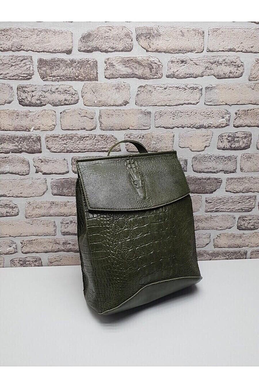 Рюкзак #103498
