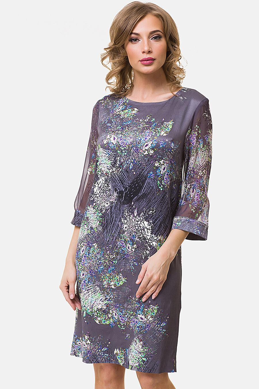Платье Vemina (103810), купить в Moyo.moda