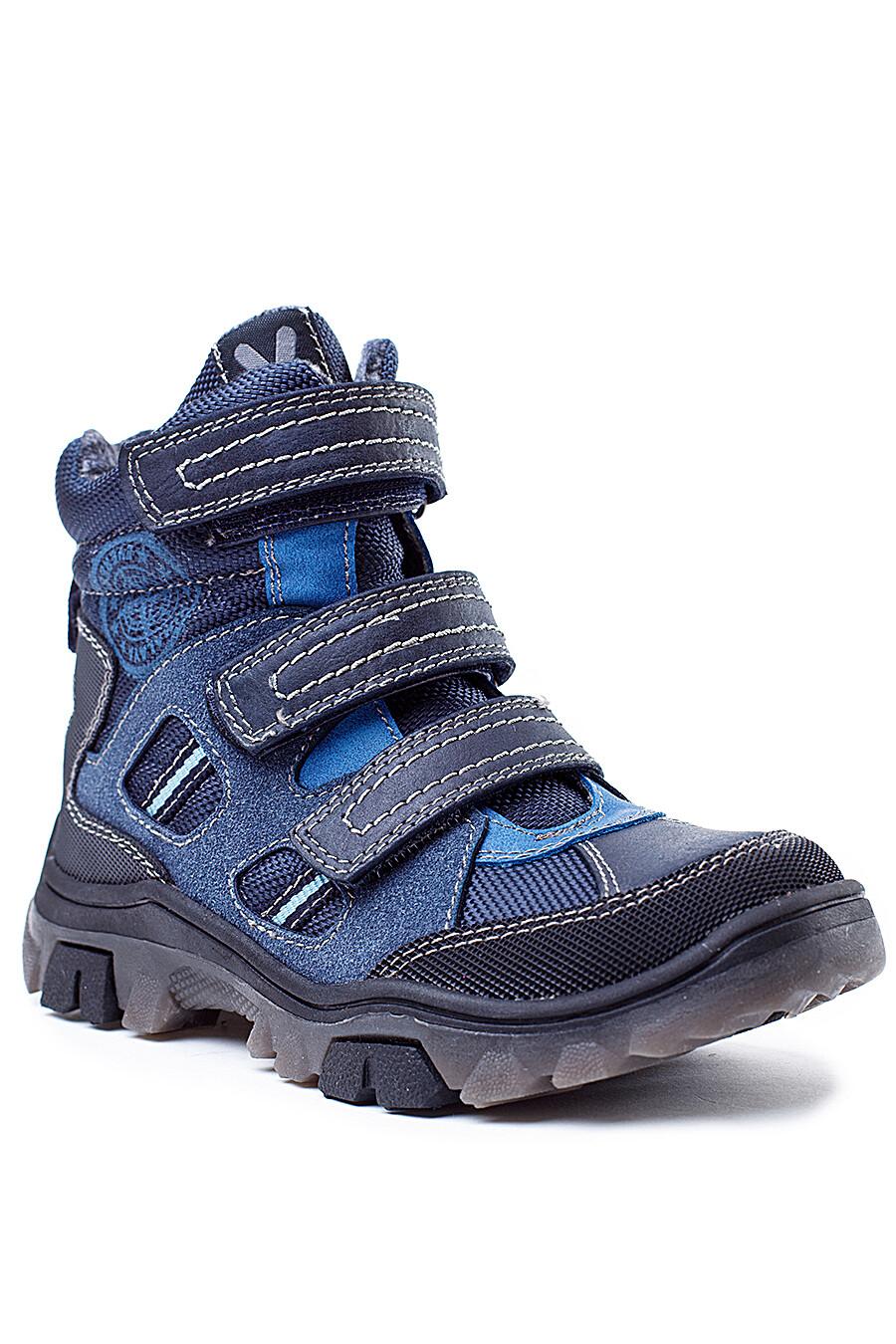 Ботинки #105555