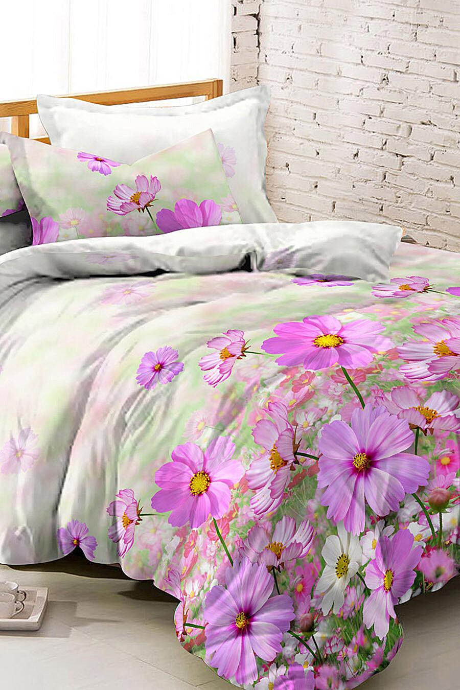 Комплект постельного белья AMORE MIO (106023), купить в Moyo.moda
