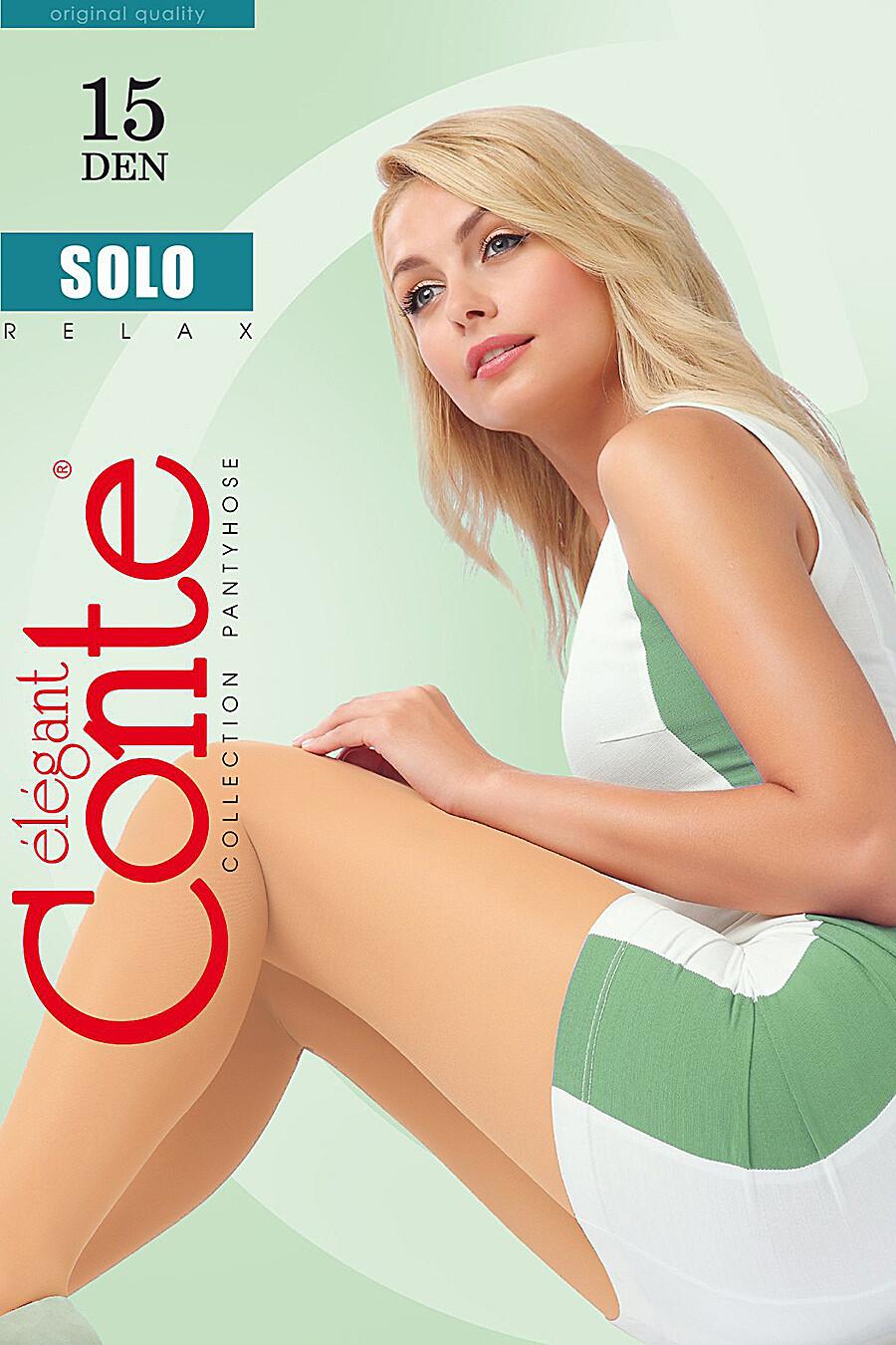 Колготки CONTE ELEGANT (106066), купить в Moyo.moda