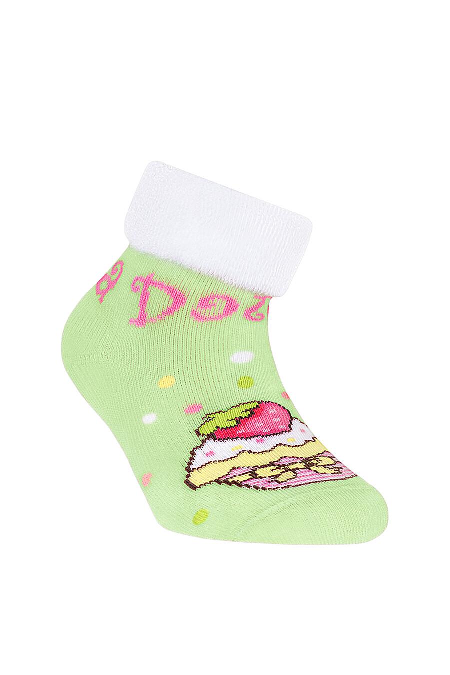 Носки CONTE KIDS (106342), купить в Moyo.moda