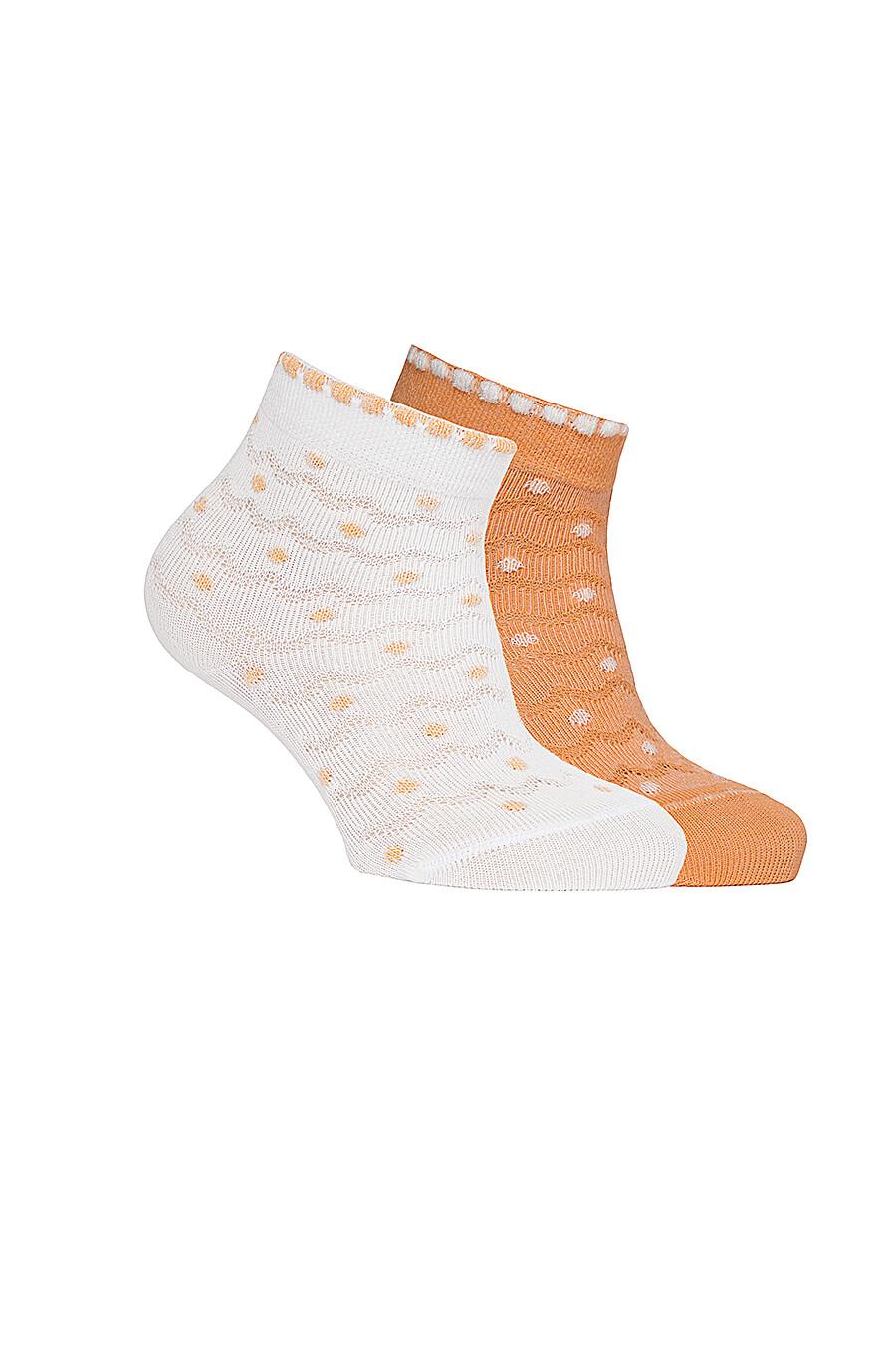 Носки (Комплект 2 шт.) CONTE KIDS (106438), купить в Moyo.moda