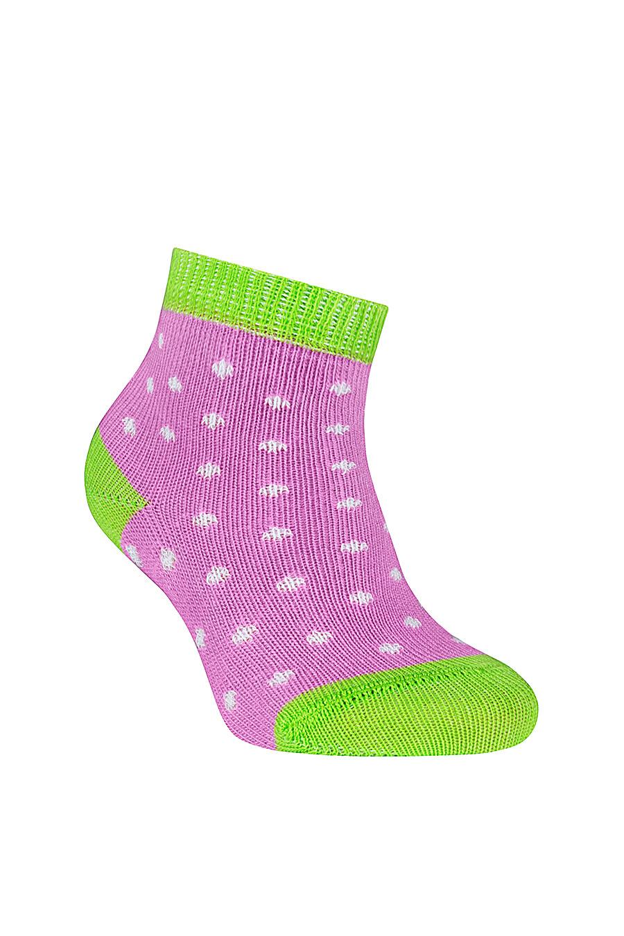Носки CONTE KIDS (106450), купить в Moyo.moda