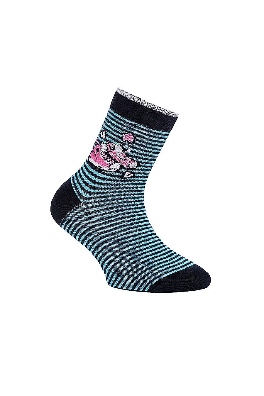 Носки CONTE KIDS (106465), купить в Moyo.moda