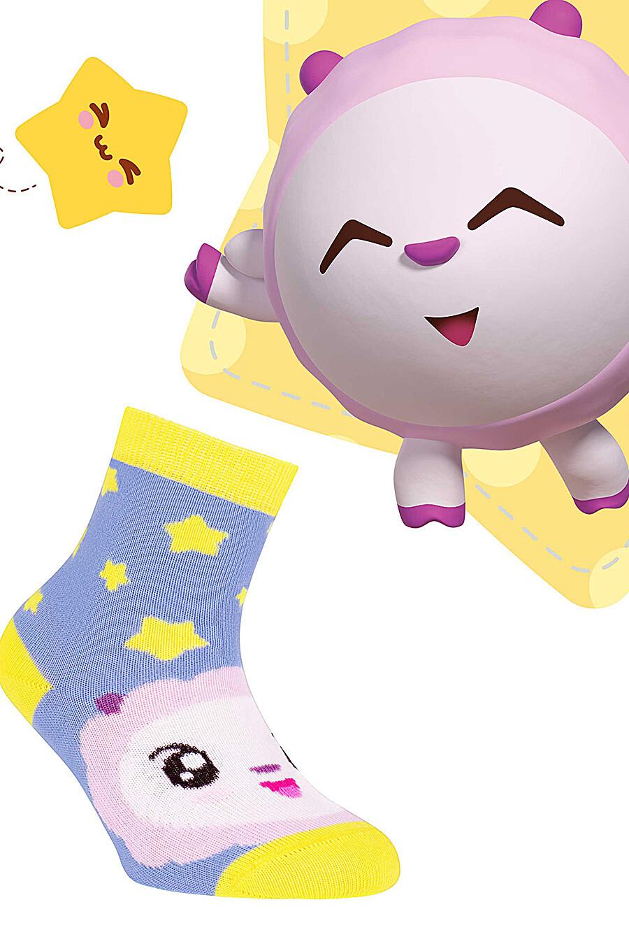 Носки CONTE KIDS (106675), купить в Moyo.moda