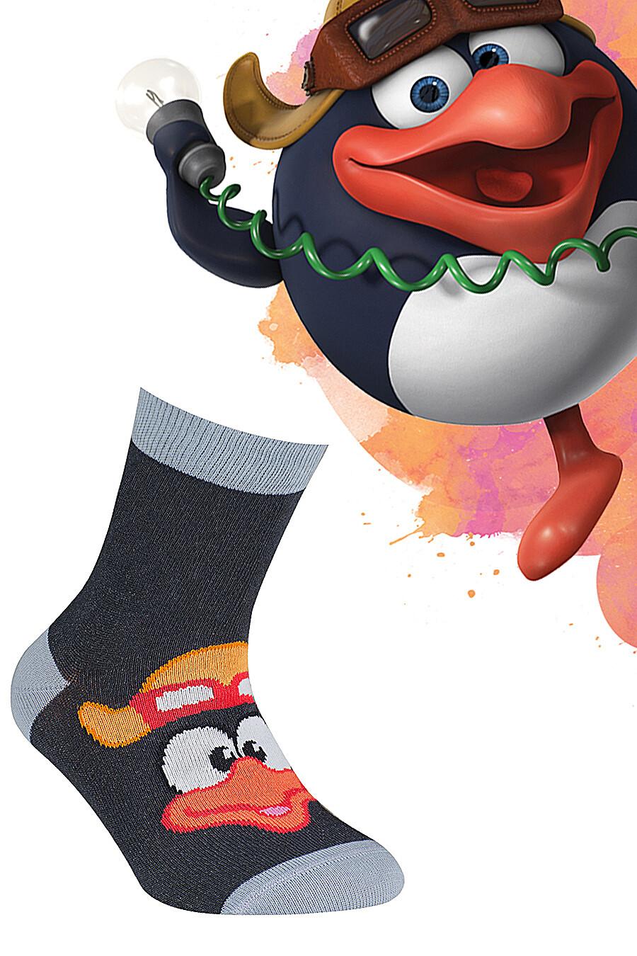 Носки CONTE KIDS (106693), купить в Moyo.moda