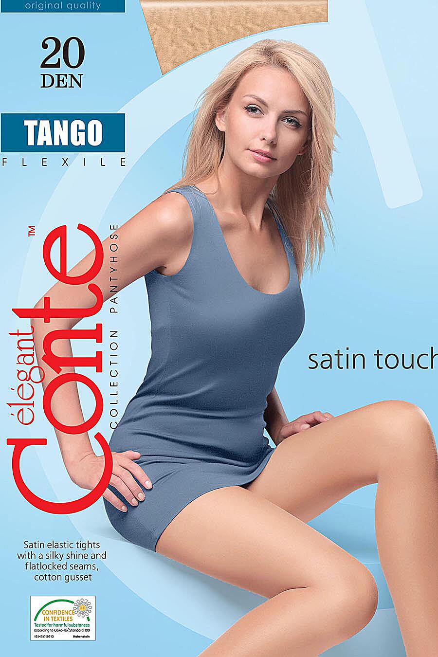 Колготки CONTE ELEGANT (106768), купить в Moyo.moda