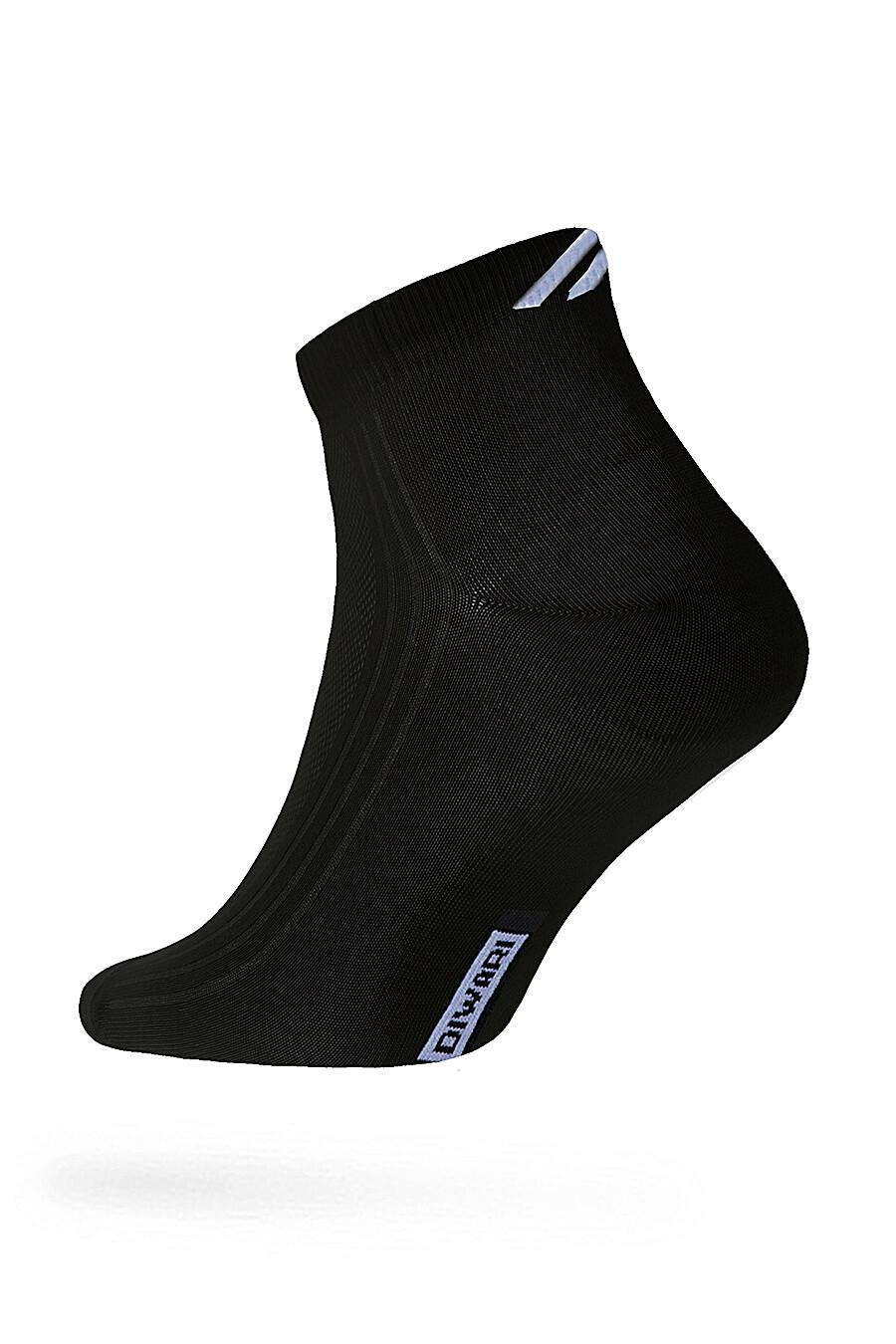Носки DIWARI (107248), купить в Moyo.moda