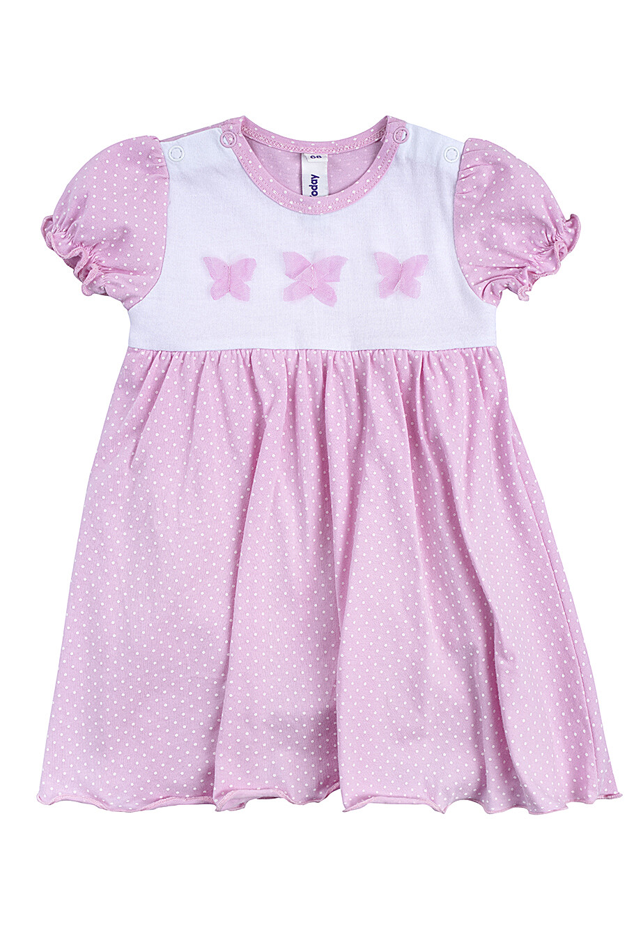 Платье-боди PLAYTODAY (107497), купить в Moyo.moda