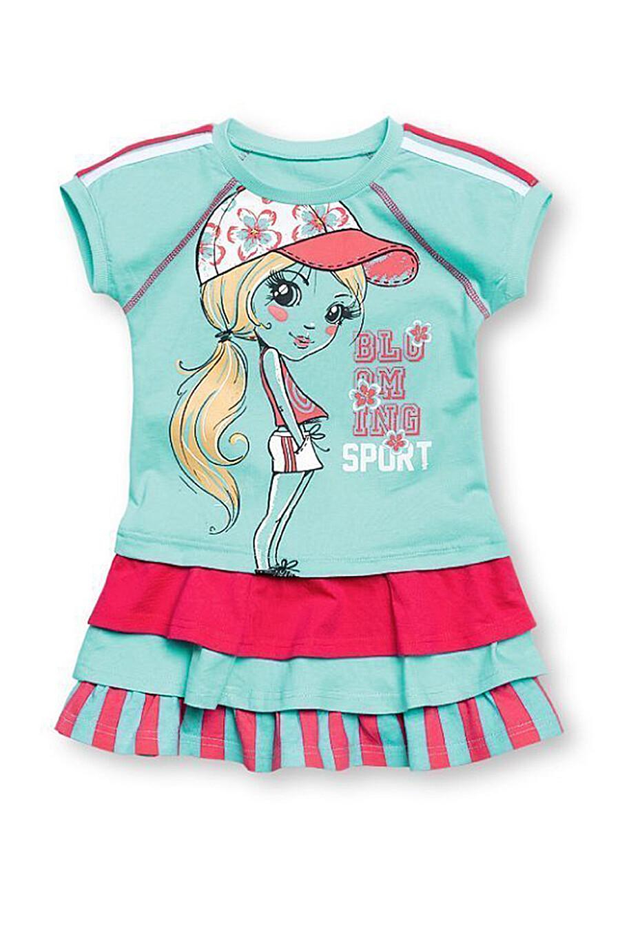 Платье PELICAN (107860), купить в Moyo.moda