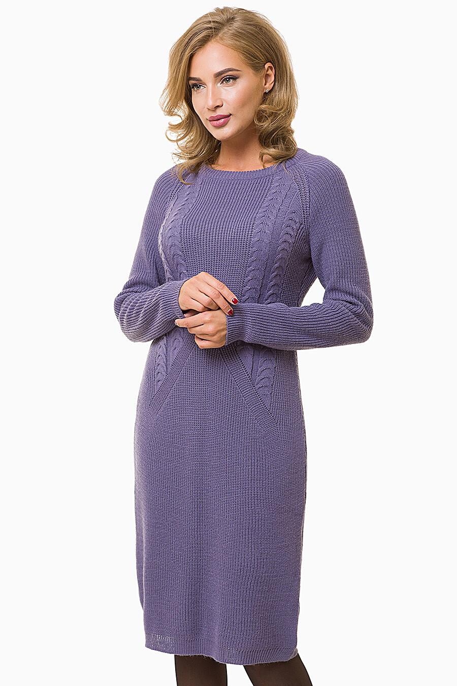 Платье VAY (108148), купить в Moyo.moda