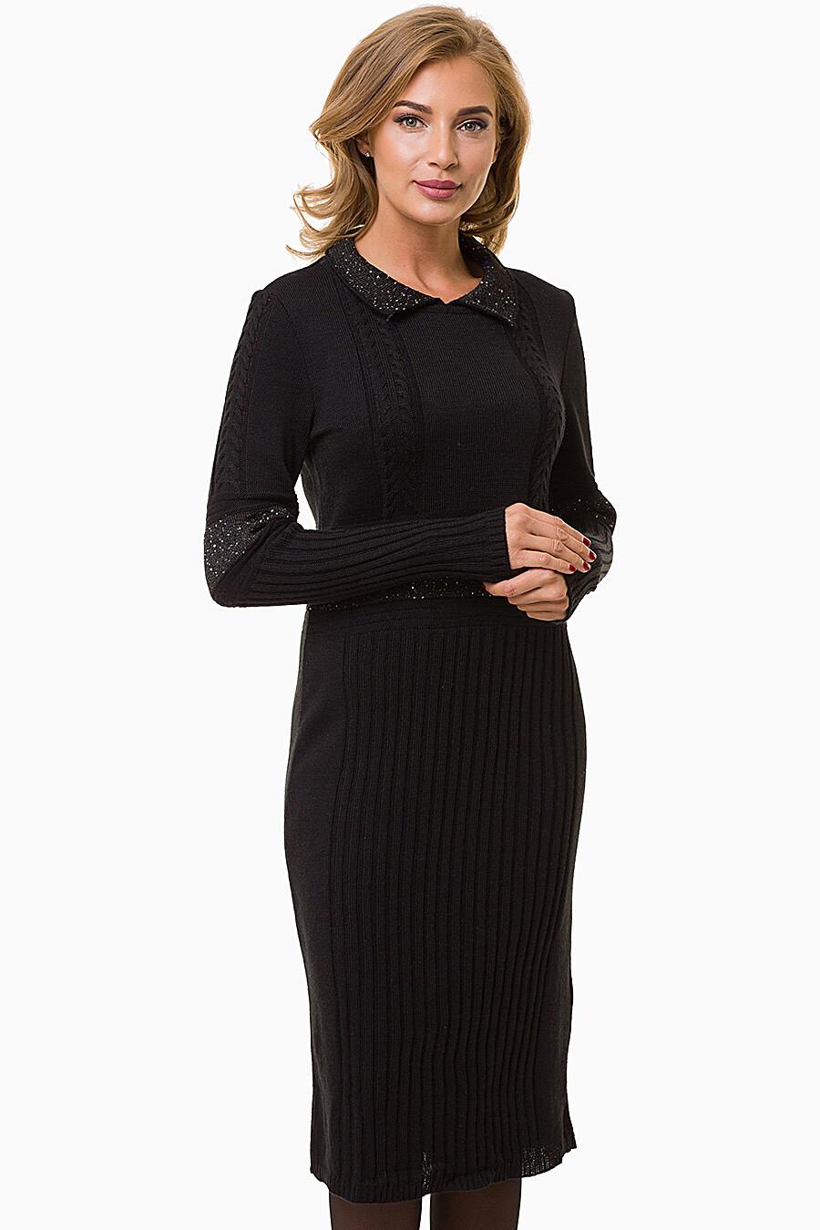 Платье VAY (108163), купить в Moyo.moda