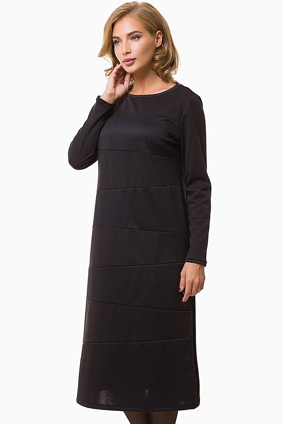 Платье VAY (108340), купить в Moyo.moda