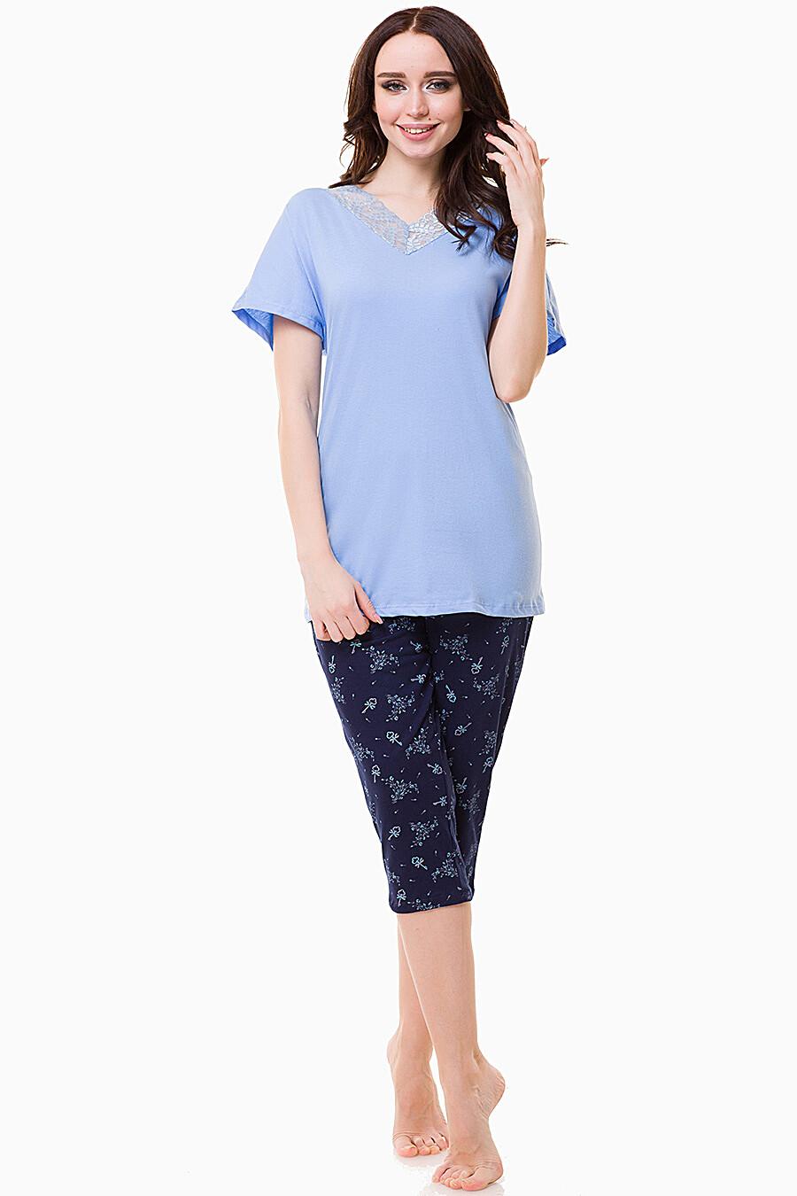 Комплект (Бриджи+Блуза) SHARLIZE (108535), купить в Moyo.moda
