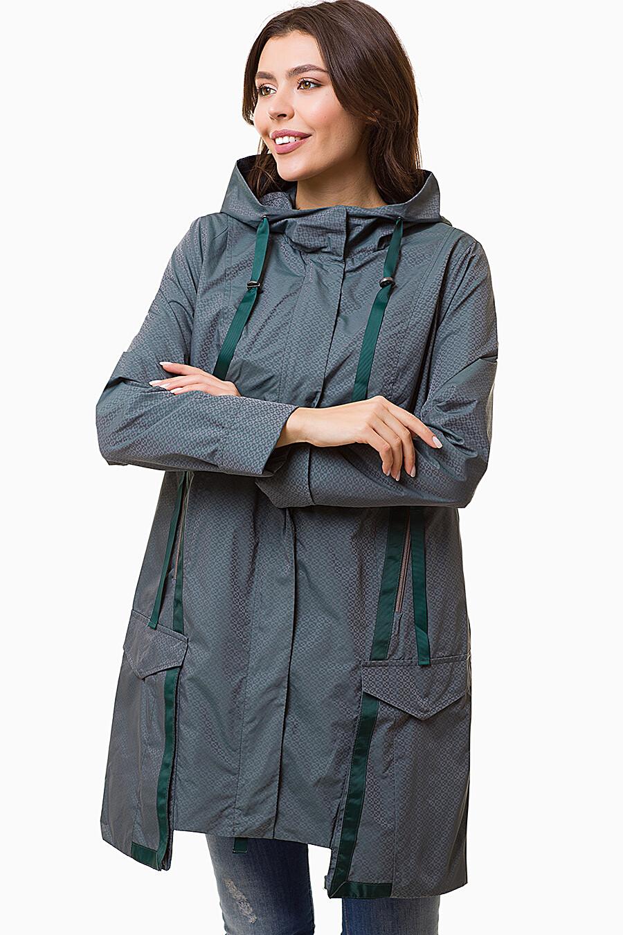 Плащ DIMMA (109528), купить в Moyo.moda
