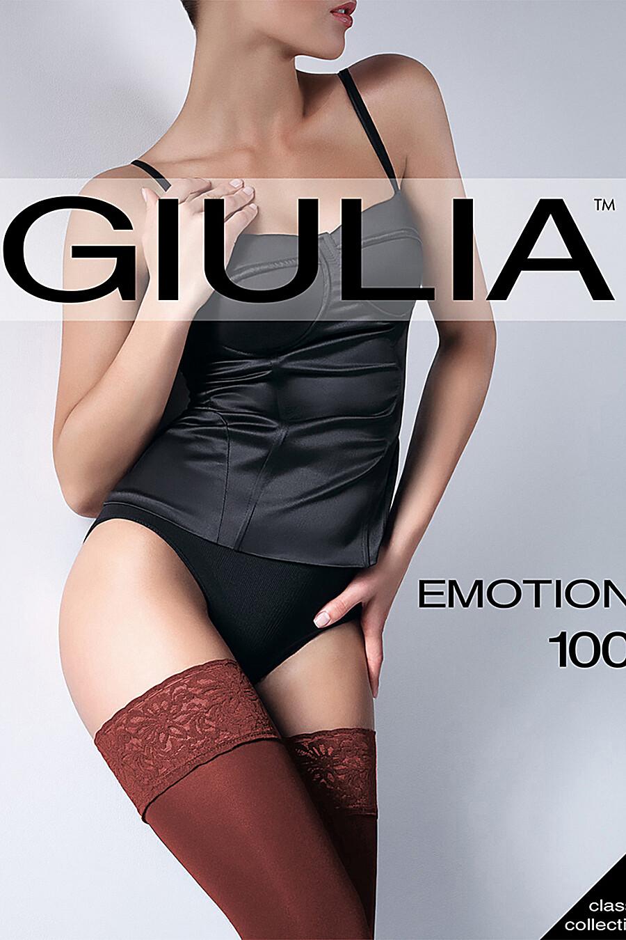 Чулки GIULIA (110727), купить в Moyo.moda