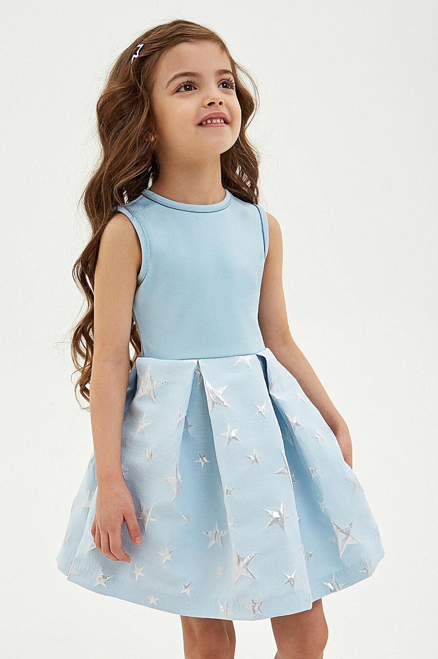 Платье #110870