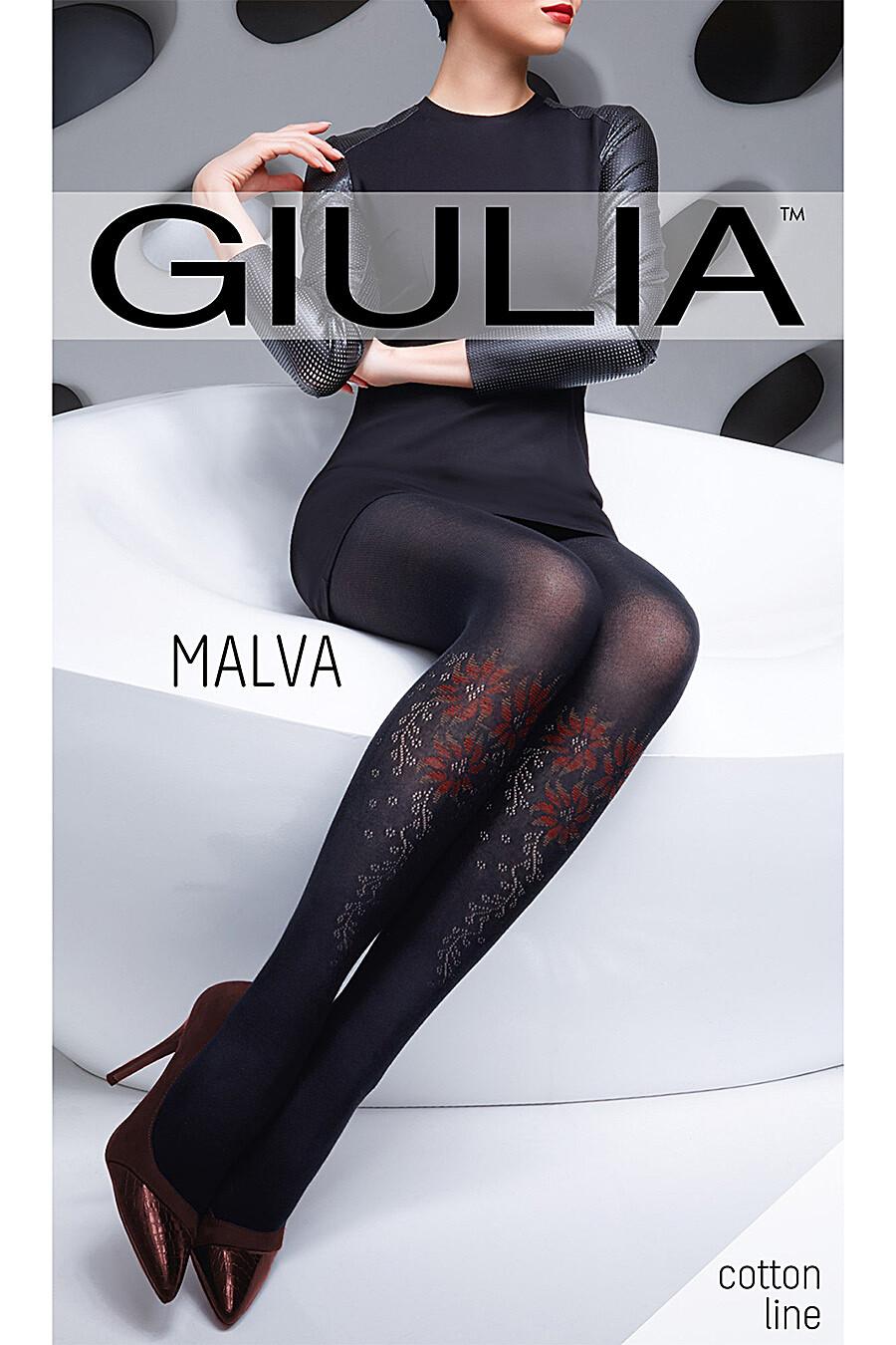 Колготки GIULIA (111034), купить в Moyo.moda