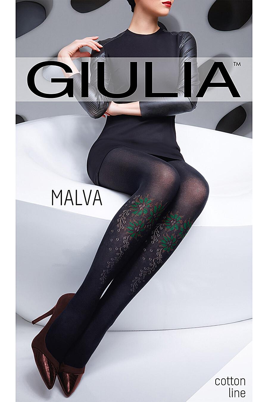 Колготки GIULIA (111035), купить в Moyo.moda
