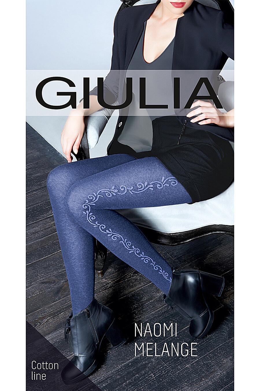 Колготки GIULIA (111041), купить в Optmoyo.ru