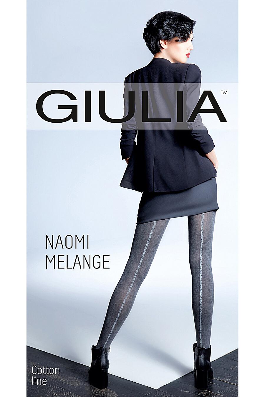 Колготки GIULIA (111044), купить в Moyo.moda