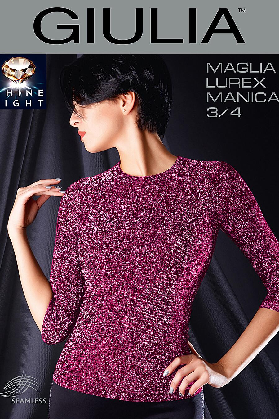 Блуза GIULIA (111061), купить в Optmoyo.ru