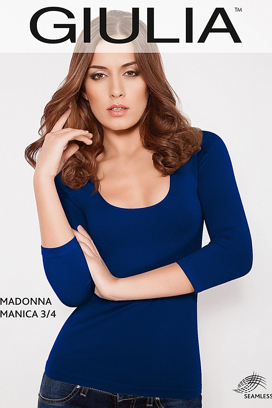 Блуза GIULIA (111063), купить в Optmoyo.ru