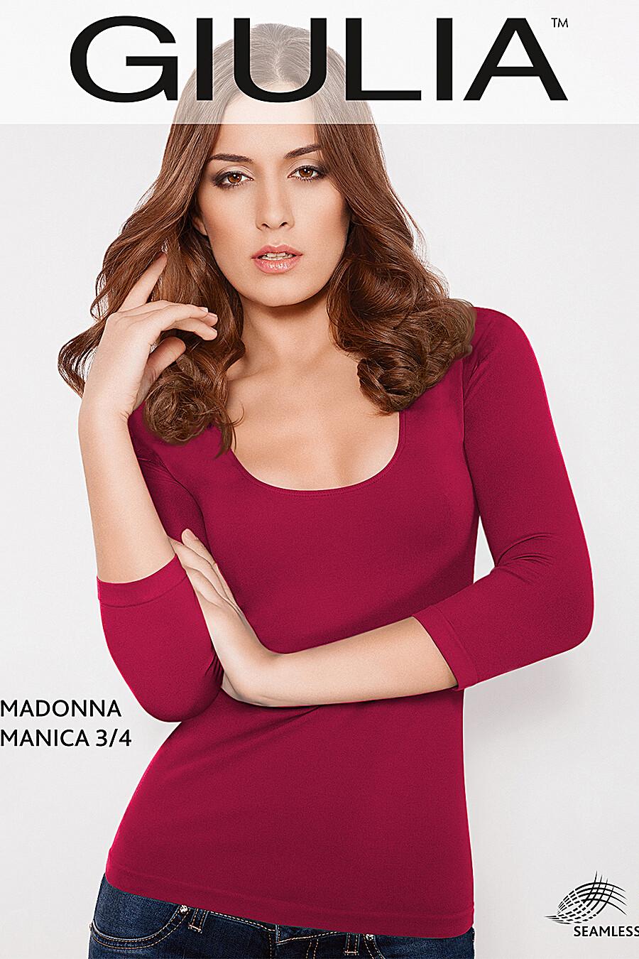 Блуза GIULIA (111065), купить в Moyo.moda