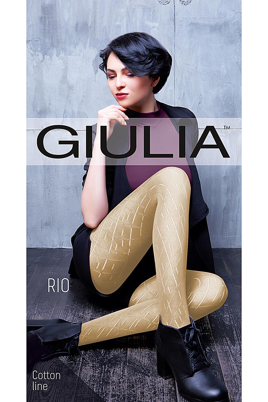 Колготки GIULIA (111079), купить в Moyo.moda