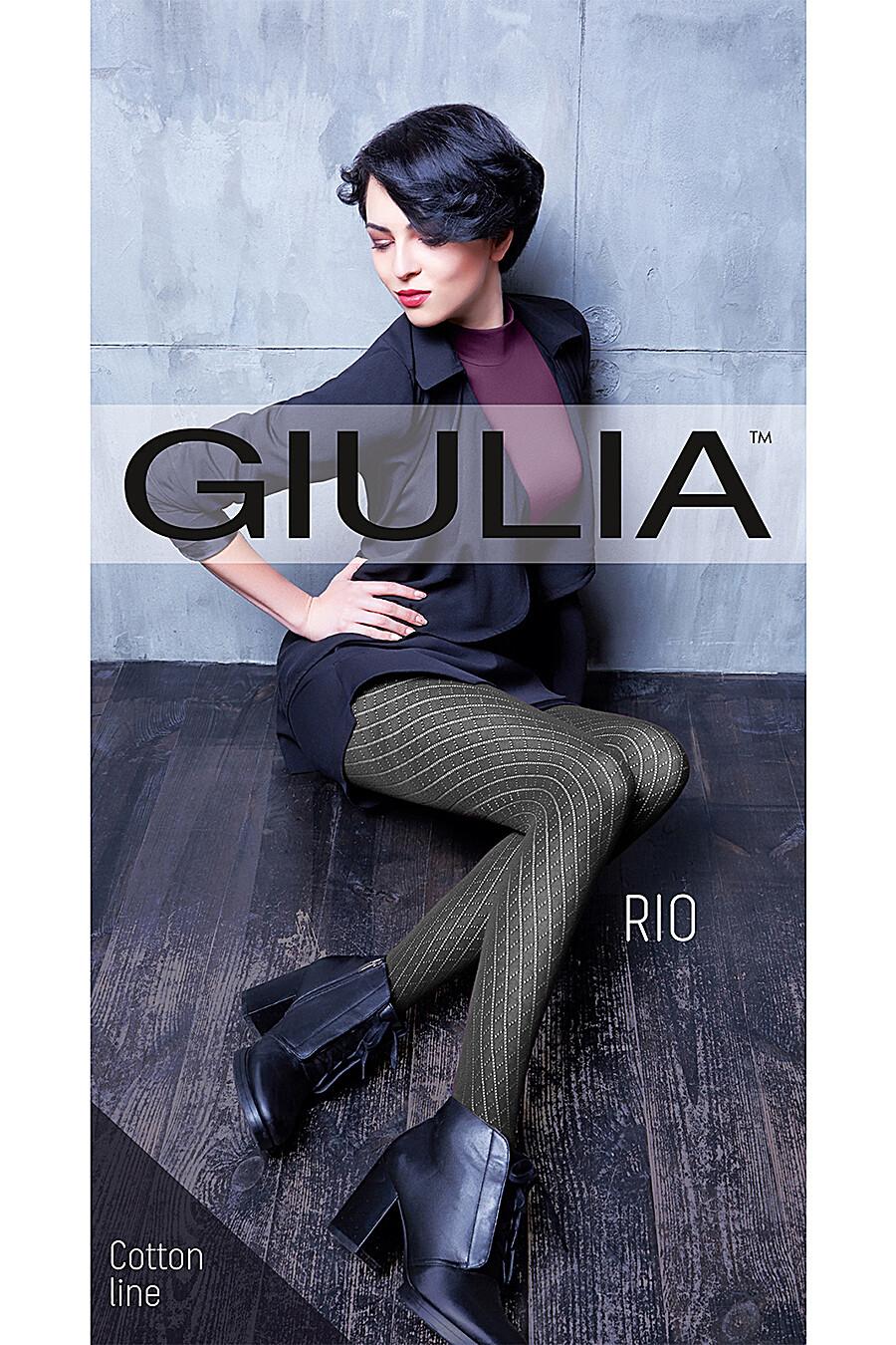 Колготки GIULIA (111084), купить в Optmoyo.ru