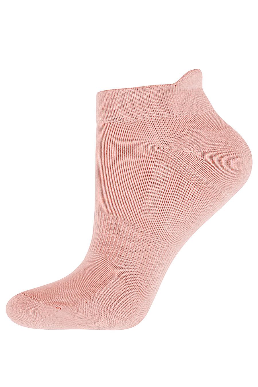 Носки GIULIA (111095), купить в Moyo.moda