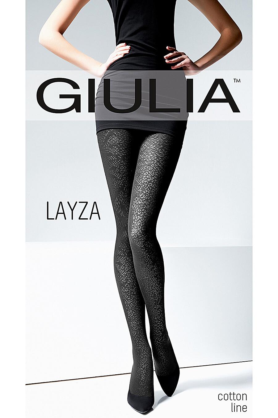 Колготки GIULIA (111100), купить в Optmoyo.ru