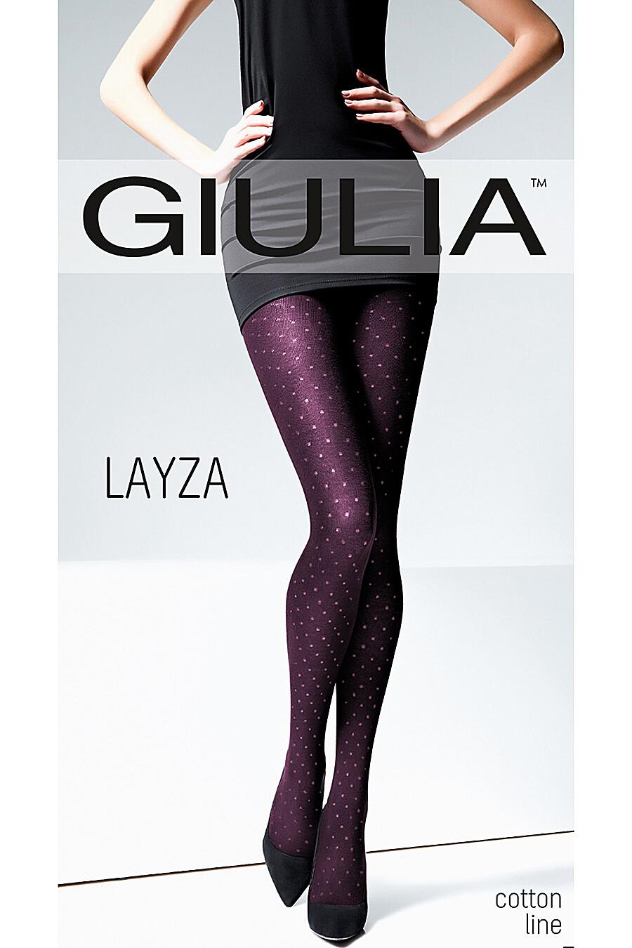 Колготки GIULIA (111101), купить в Moyo.moda