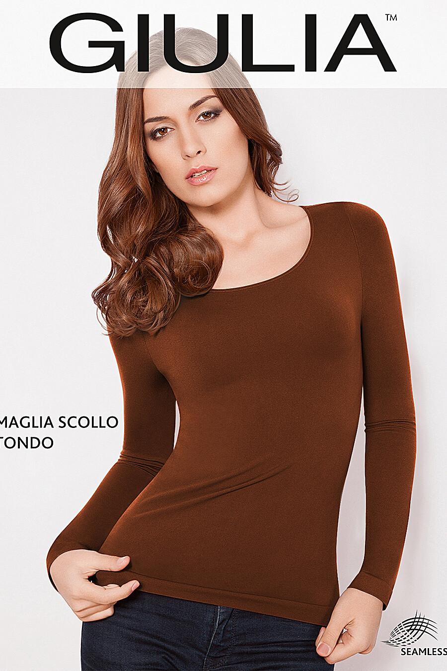 Джемпер для женщин GIULIA 111160 купить оптом от производителя. Совместная покупка женской одежды в OptMoyo