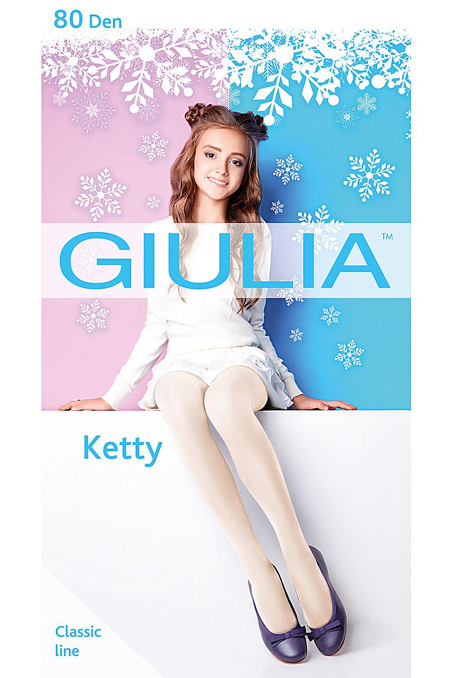 Колготки GIULIA (111171), купить в Optmoyo.ru