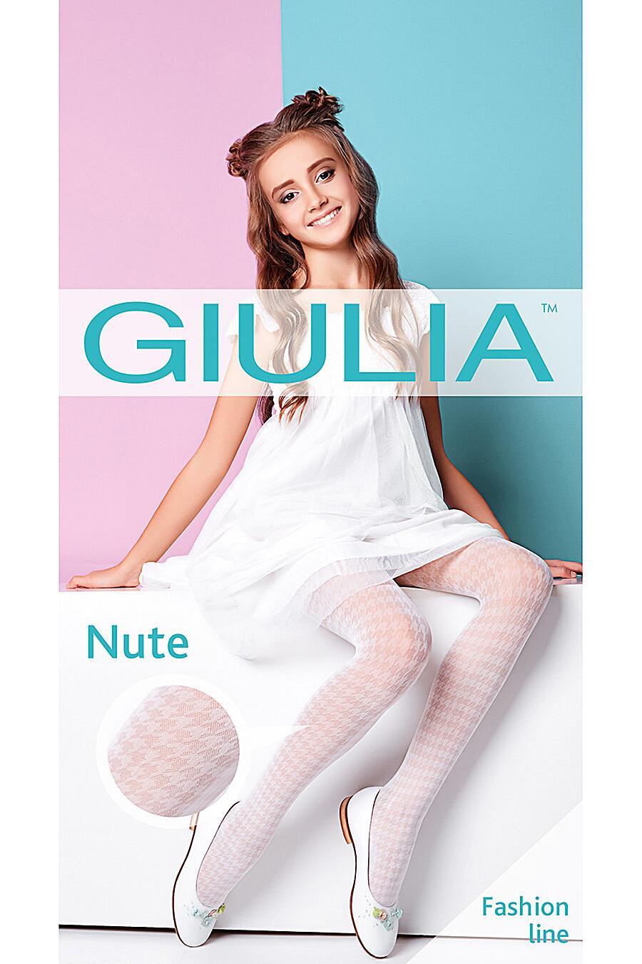 Колготки GIULIA (111188), купить в Optmoyo.ru