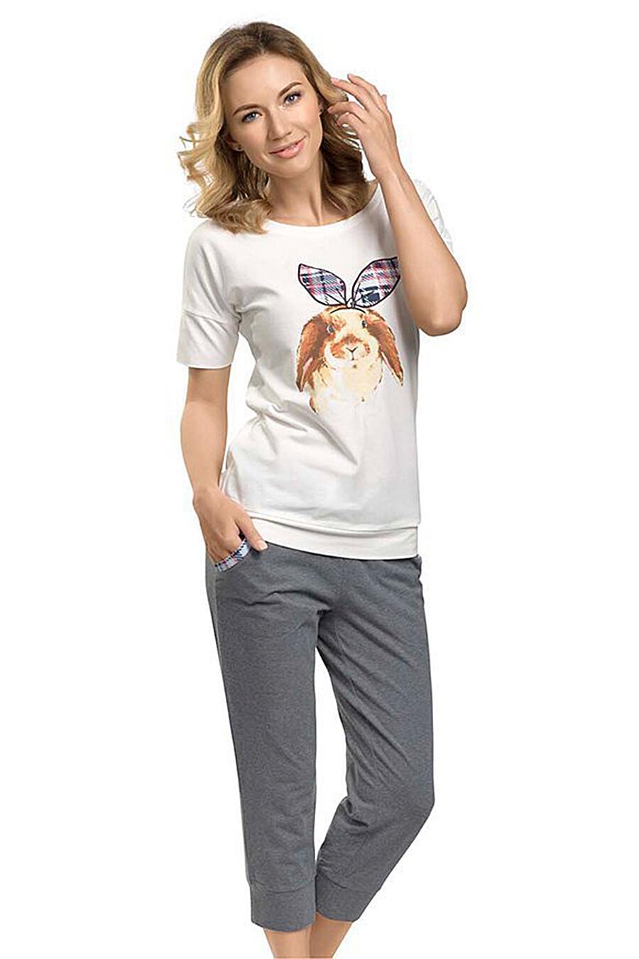 Пижама (Футболка+Брюки) #111395