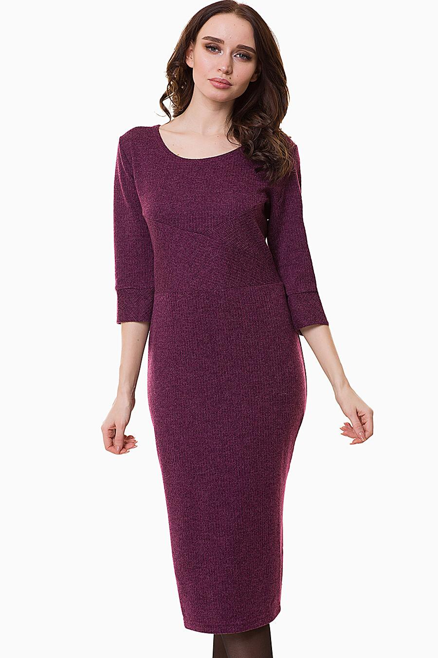 Платье #111479