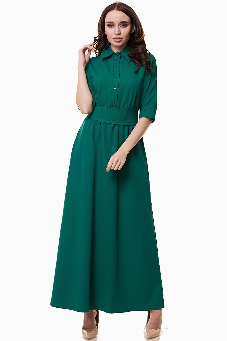 Платье #111701