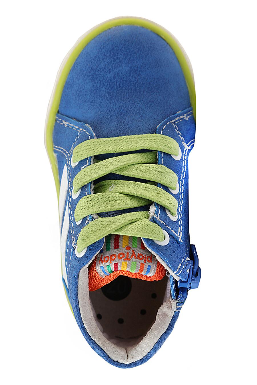Ботинки PLAYTODAY (114964), купить в Moyo.moda