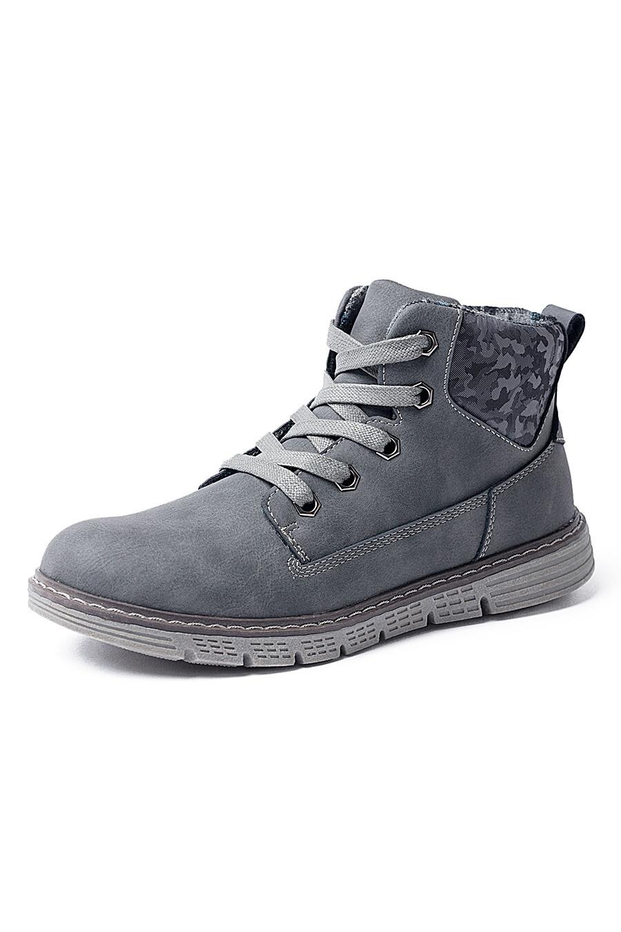 Ботинки PLAYTODAY (115045), купить в Moyo.moda