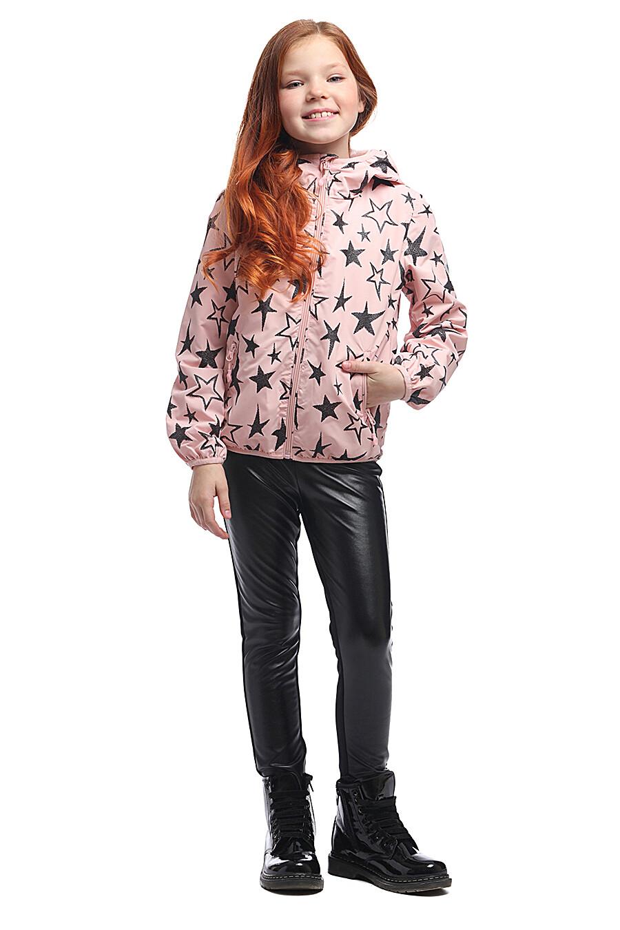 Куртка PLAYTODAY (115156), купить в Moyo.moda