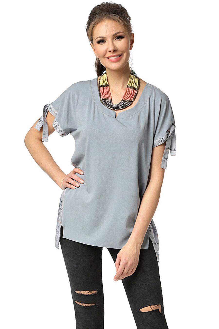 Блуза DIZZYWAY (115513), купить в Moyo.moda