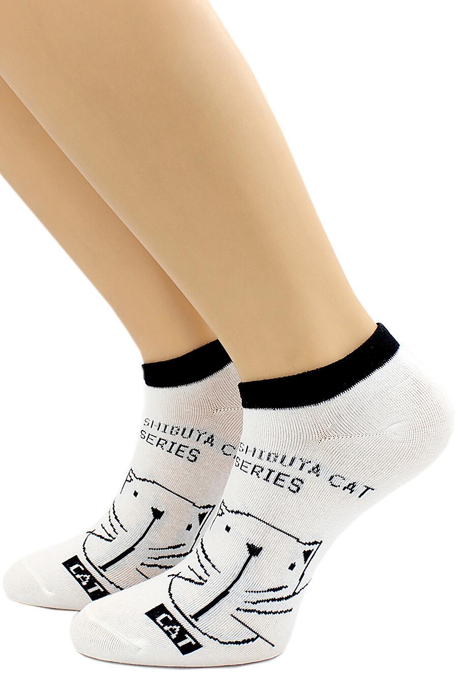 Носки для женщин HOBBY LINE 116296 купить оптом от производителя. Совместная покупка женской одежды в OptMoyo